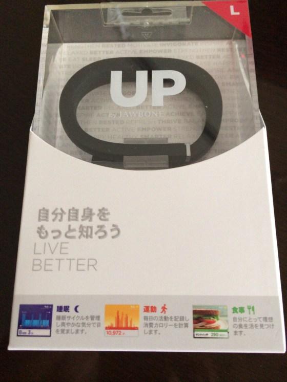 三代目 UP by Jawboneが到着したり いろいろ快調だったり [日刊たちばな vol.12]