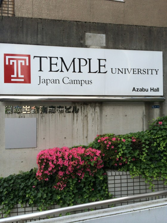 テンプル大学日本校でブログとSNSを教えることになりました!しかも英語で!!