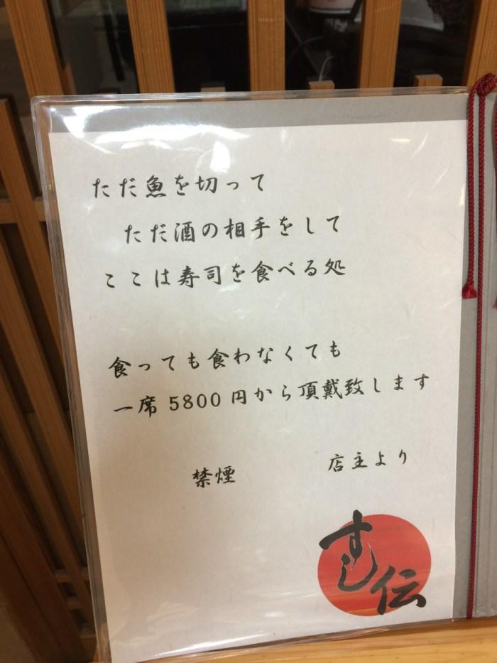 140803-03-02