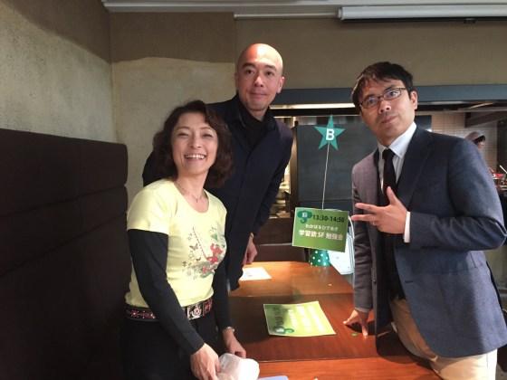 「勝間塾収穫祭 2014」 にて トークセッションと親指シフト道場 登壇させていただきました!