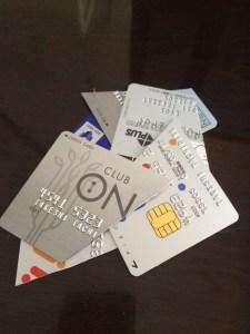 クレジットカードを3枚解約した [断捨離]