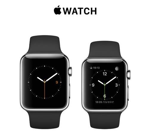 発売日ゲットの予約ができなかった Apple Watch その後の予想外の展開 [Apple Watch]