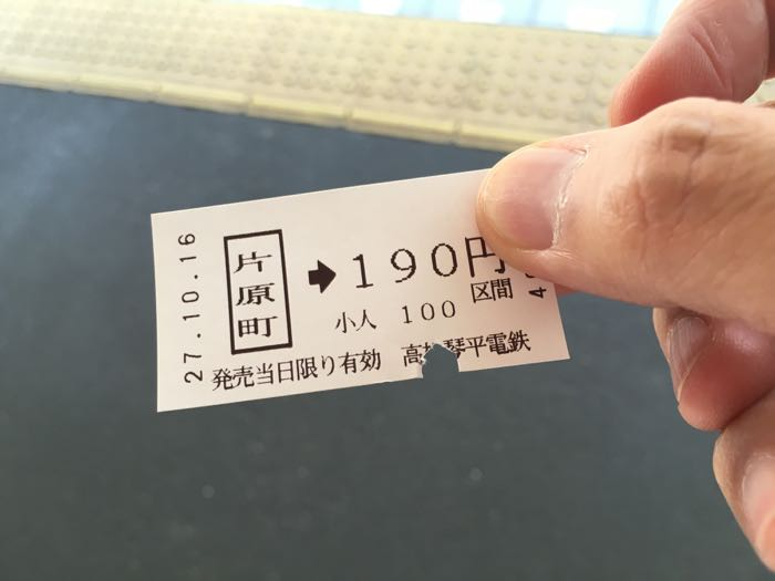 151116-01 - 5