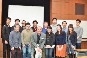 熊本市で「好きなことをネットに接続せよ!ブログとSNS・個人の情報発信で 自由な生き方を掴み取る人のための ファーストステップセミナー」開催!!  [2016年2月 熊本旅行記 その13]