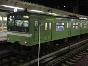 大阪滞在わずか2時間! 次の目的地 奈良に向けて夜の移動!  [2015年晩秋旅行記 その52]