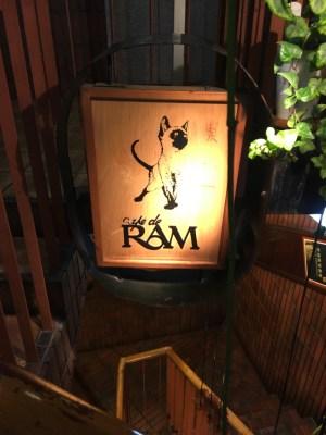 カフェ ド ラム(Cafe de RAM)下通り店 〜 午前2時まで営業 大人のカフェが素敵だった!! [2016年2月 熊本旅行記 その15]