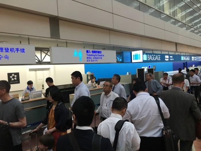 ANAの羽田空港 チェックインカウンターの混雑を改善してほしい [2016年7月 沖縄旅行記 その5]