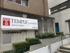 テンプル大学日本校での 2016年の仕事が終わりました!!みんなありがとう!!