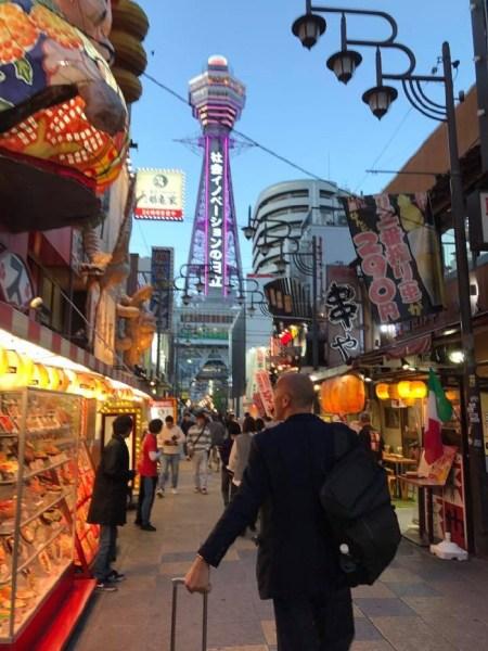 京都〜神戸〜新世界〜中之島 関西を東へ西へと駆け抜けつつ楽しみまくった一日!! [ノマドワーカーの自由すぎる日常]
