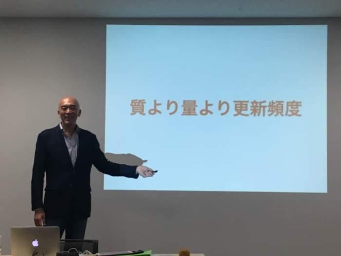 立花Be・ブログ・ブランディング塾 フルリニューアルして東京で「8期レベル1」平日・休日コース 開講します!!