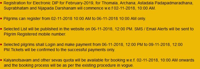 TTD seva online Lucky DIP November 2018 Update