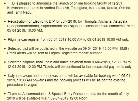ttd lucky dip online booking registration