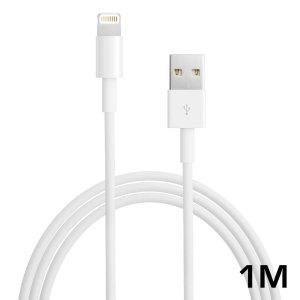 Kabels Apple – iPhone 7 – Lightning naar USB Kabel – 1 meter – OEM