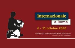 internazionale a Roma
