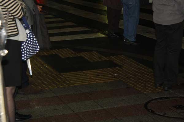 PEDULI KEPADA TUNA NETRA – Pemerintah negeri Sakura Jepang tampak sangat peduli kepada orang-orang cacat khususnya tuna netra. (tubas/sabar hutasoit)