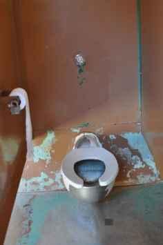 toilet at Gene C Reid Park