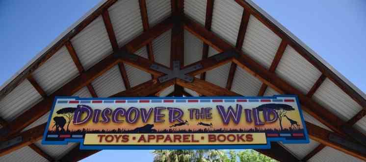 Gift Shop Reid Park Zoo