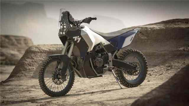 T7 Yamaha