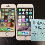 iphone 6 e 5s