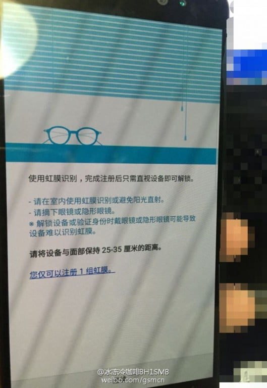 Dicas de uso do scanner de íris - em chinês