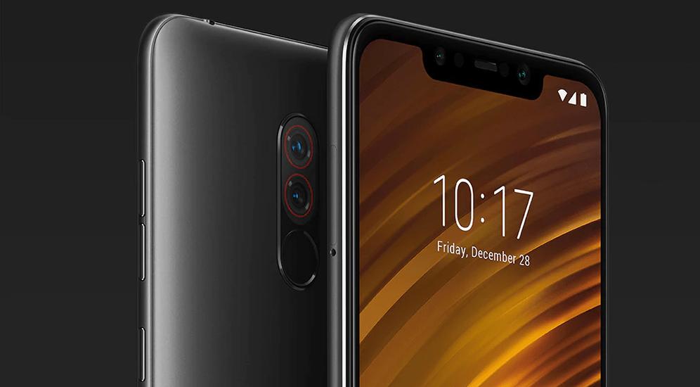 Xiaomi Amazon