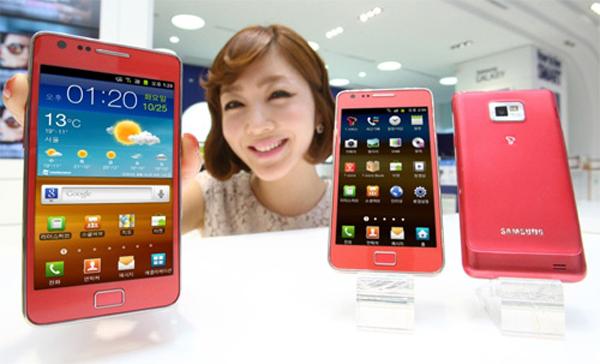 Samsung Galaxy S2 rosa 02