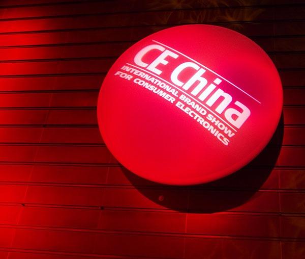 CEChina-01