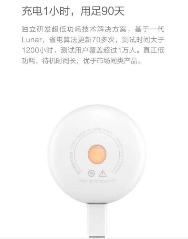 Xiaomi Lunar sensor