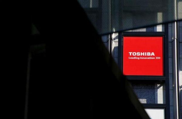 Toshiba Estados Unidos