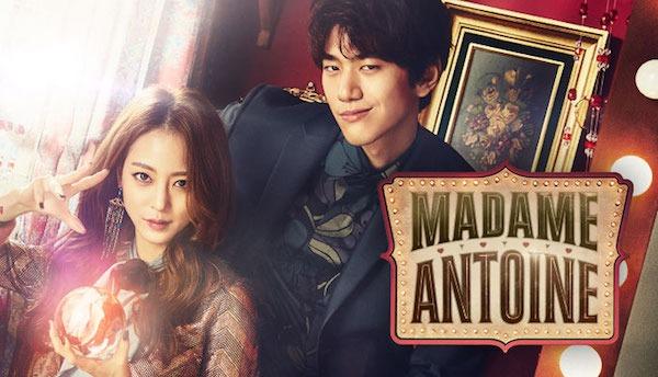 20 series japonesas, chinas u coreanas para ver en Netflix