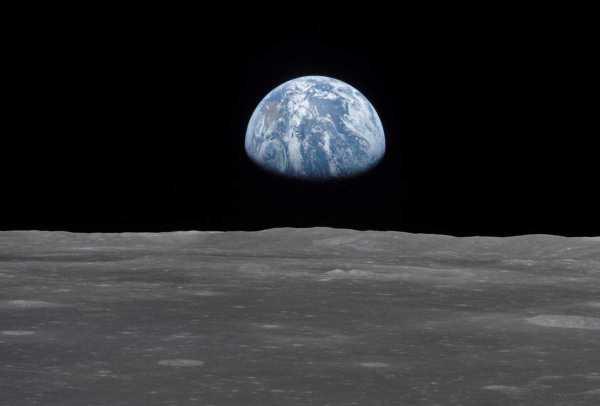 Salida de Tierra desde la Luna