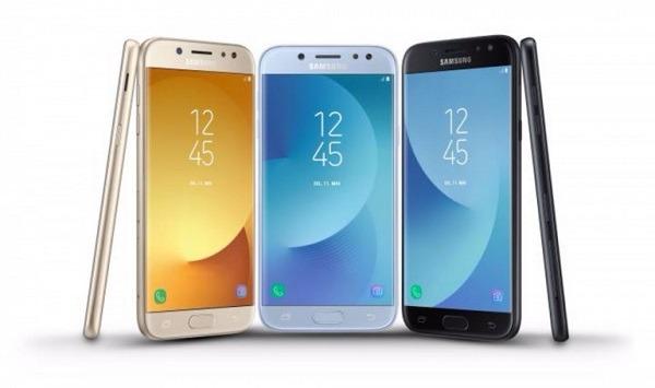 Samsung Galaxy℗ J5 2017, precio(valor) y características