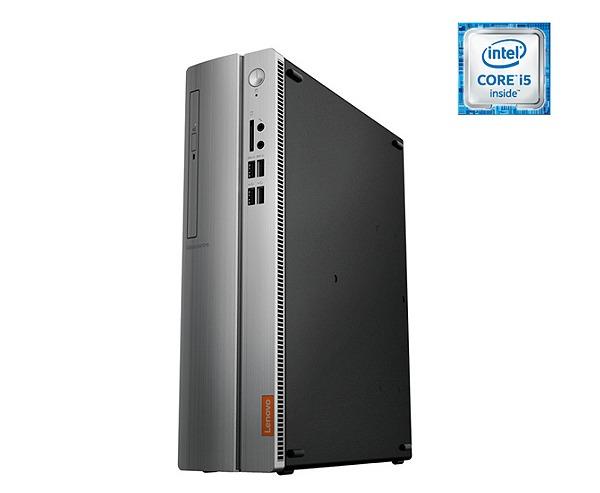 5 buenas ofertas para adquirir un PC de Lenovo