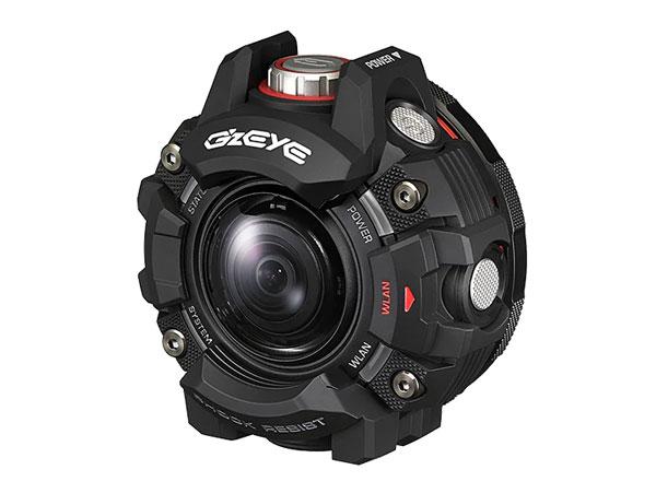 Casio GZE-1, la cámara de acción que parece un reloj