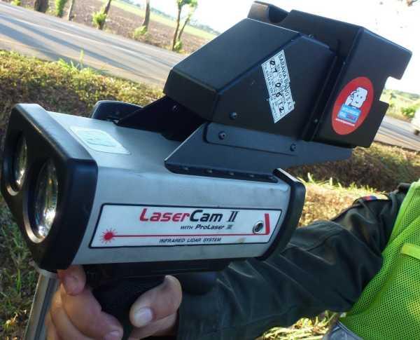 Radar Laser