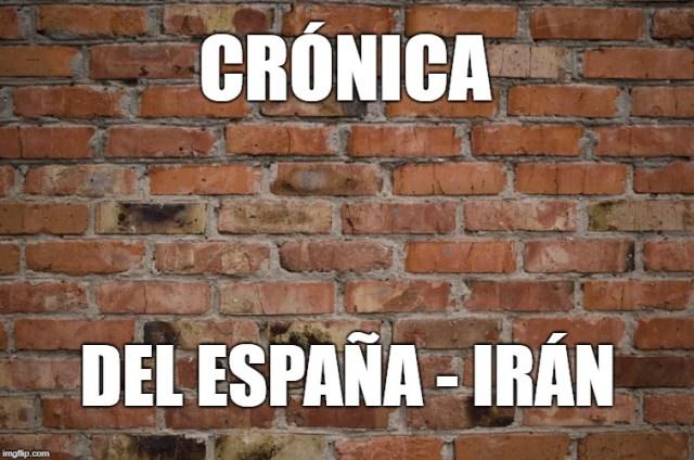meme del partido espana iran