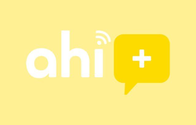 ahimas-logo