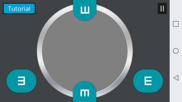 GlassesOff app
