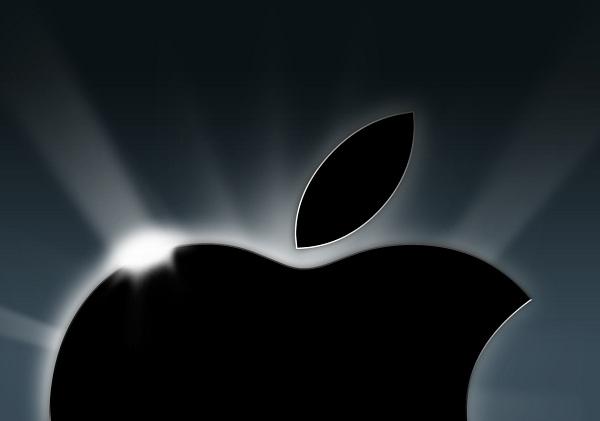 apple_empresa