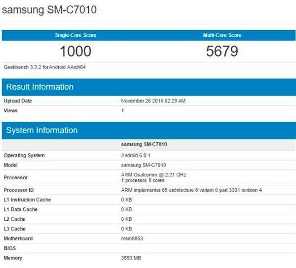 Samsung ©Galaxy C7 Pro prestaciones