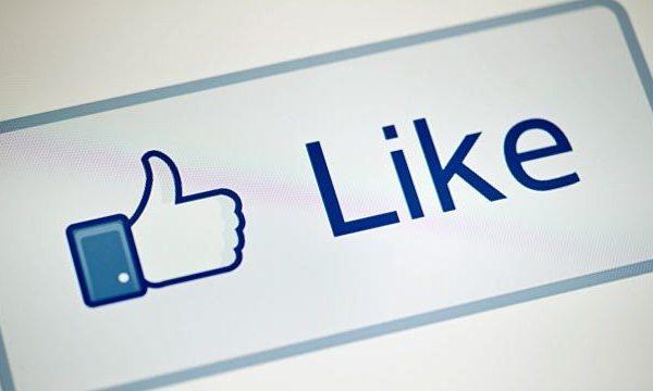 Falar mal da empresa no Facebook não é Crime desde que seja verdade, diz Tribunal da Relação do Porto