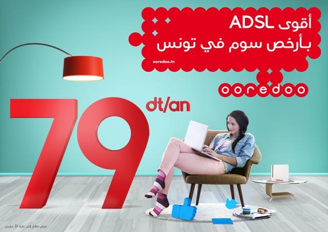 ooredoo propose l adsl le moins cher en tunisie. Black Bedroom Furniture Sets. Home Design Ideas