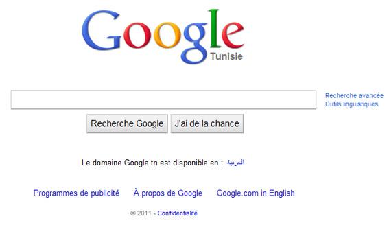google-tunisie
