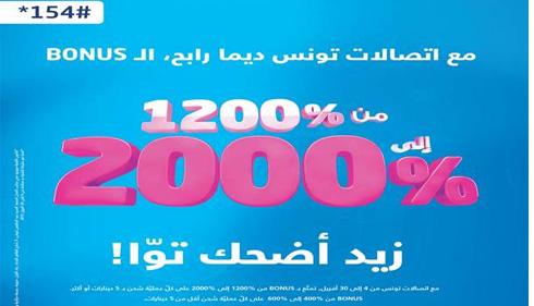 tt-2000-pour-cent