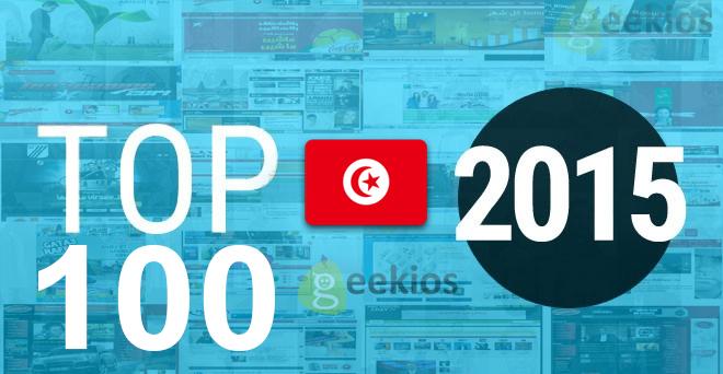 top-web-tunisie