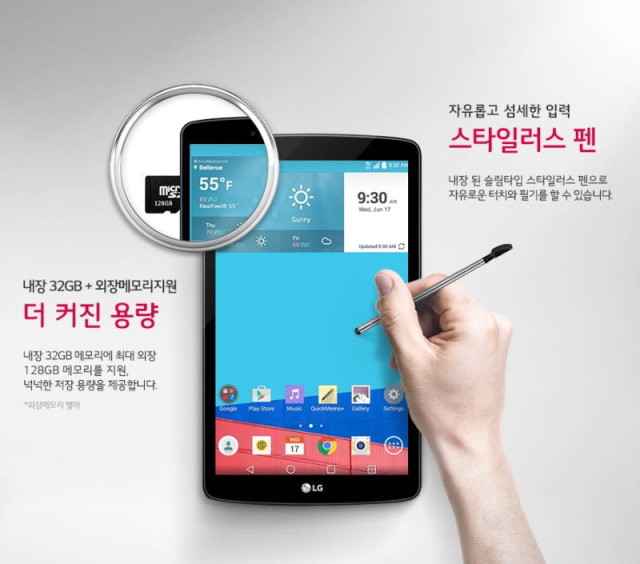 lg-g-pad-2-640x564