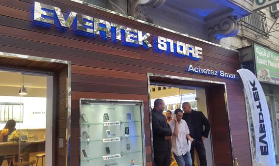 Evertek_Store