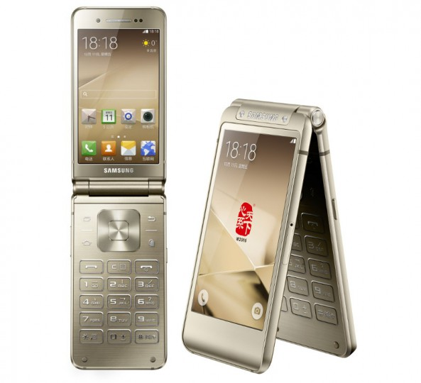 Samsung-W2016-593x540