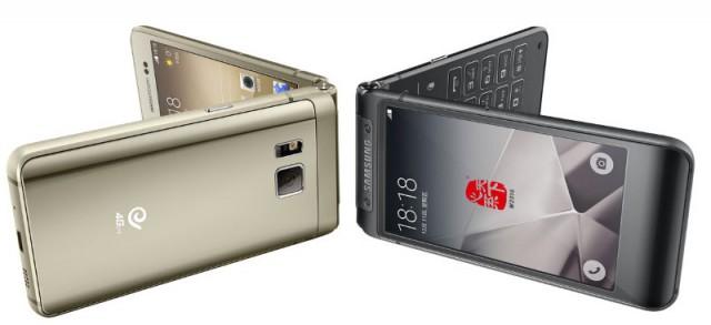 Samsung-W20161-640x293