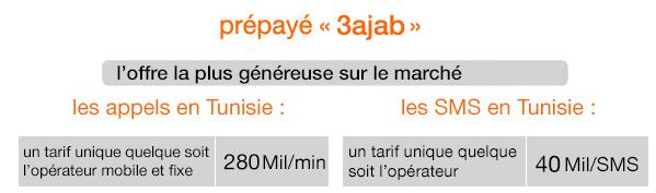 3ajab-tarifs.20492